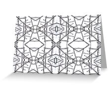 Ice Crystal Repetition Greeting Card