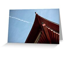 red chinese roof Greeting Card