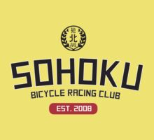 Yowapeda Sohoku Club Shirt by kitpyon