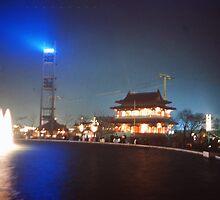 Republic of China (Taiwan) Pavilion by John Schneider