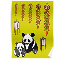 Panda mother and baby Poster