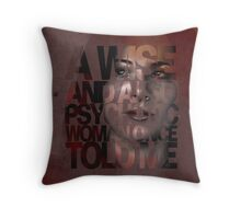 You Can't Walk Away From Your Truth -- H.G. Detail Throw Pillow