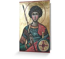 Saint George - Eastern Orthodox Icon Greeting Card
