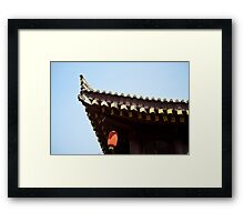 chinese traditional roof Framed Print