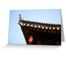 chinese traditional roof Greeting Card