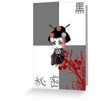 Chibi Lady Kuro Greeting Card