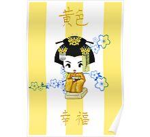Chibi Lady Kiiro Poster
