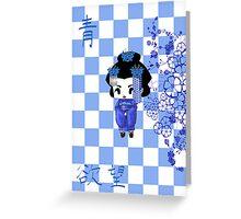Chibi Lady Ao Greeting Card