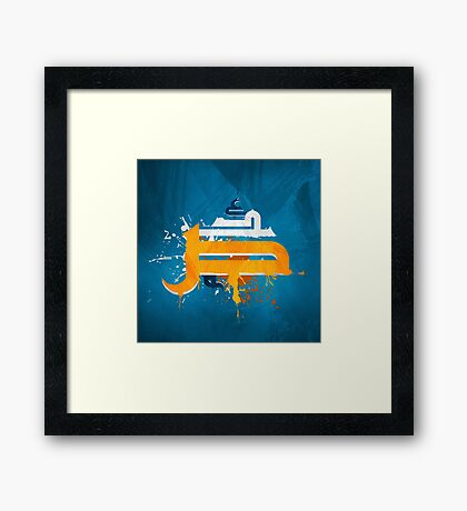 arabic letters caligraphy asbstract graffiti grunge Framed Print