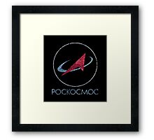 POCKOCKMOC Russian Space Agency Framed Print