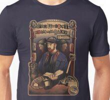 Bobby Nouveau Unisex T-Shirt