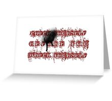 Check yourself before you wreck yourself. Greeting Card