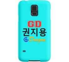 ♥♫Big Bang G-Dragon Cool K-Pop GD Samsung Galaxy S3/4 Cases♪♥ Samsung Galaxy Case/Skin