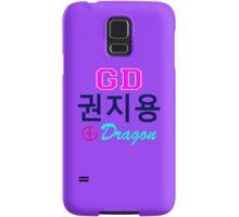 ♥♫Big Bang G-Dragon Cool K-Pop GD Samsung Galaxy & iPhone Cases♪♥ Samsung Galaxy Case/Skin