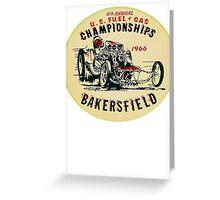 1966 Bakersville Championship Greeting Card