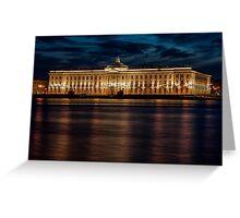 Night city (St. Petersburg, Russia) Greeting Card