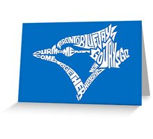 Toronto Blue Jays (white) Greeting Card