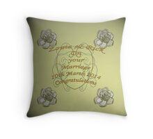 Wedding cushion sample- throw pillow Throw Pillow