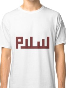 Peace (Arabic Calligraphy) Classic T-Shirt