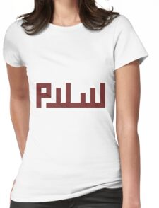 Peace (Arabic Calligraphy) Womens Fitted T-Shirt