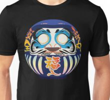 Japanese Art Unisex T-Shirt