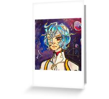 REI  Greeting Card