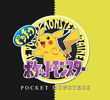 Pocket Monsters Yellow by SnapFlash