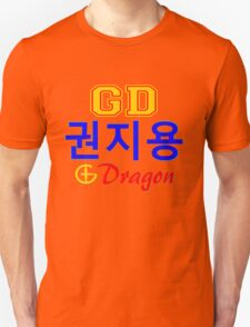 ♥♫Big Bang G-Dragon Cool K-Pop GD Clothes & Stickers♪♥ T-Shirt