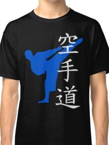 Karate Do Kanji (Blue) Classic T-Shirt