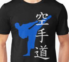 Karate Do Kanji (Blue) Unisex T-Shirt