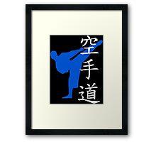Karate Do Kanji (Blue) Framed Print
