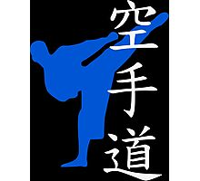 Karate Do Kanji (Blue) Photographic Print