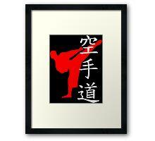 Karate Do Kanji (Red)  Framed Print
