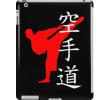 Karate Do Kanji (Red)  iPad Case/Skin