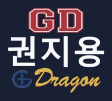 ♥♫Big Bang G-Dragon Cool K-Pop GD Clothes & Stickers♪♥ by Fantabulous