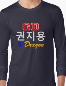 ♥♫Big Bang G-Dragon Cool K-Pop GD Clothes & Stickers♪♥ Long Sleeve T-Shirt