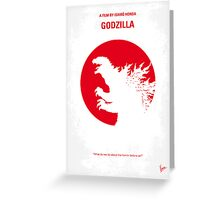No029-1 My Godzilla 1954 minimal movie poster Greeting Card