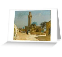 Olaf Viggo Peter Langer (Leipzig, Germany - Rungsted, Denmark ), View of the Bibi-Heybat Mosque Greeting Card