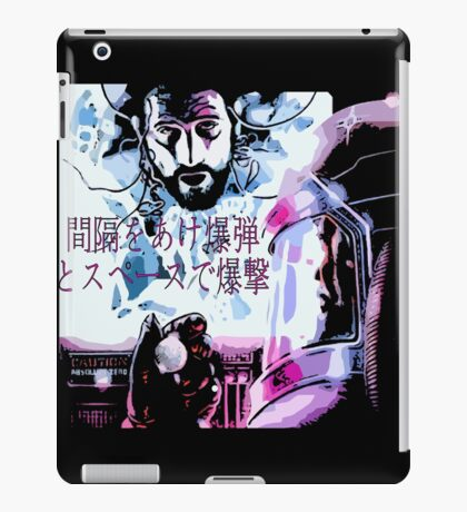 Bombed out in space with a spaced-out bomb ! iPad Case/Skin