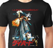 40 Storeys. Twelve Terrorists. One Cop. Unisex T-Shirt