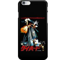 40 Storeys. Twelve Terrorists. One Cop. iPhone Case/Skin
