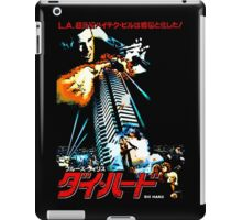 40 Storeys. Twelve Terrorists. One Cop. iPad Case/Skin