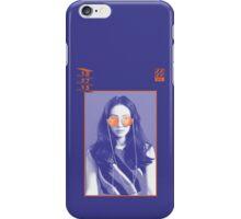 f(x) Victoria 4 Walls iPhone Case/Skin