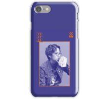 f(x) Amber 4 Walls iPhone Case/Skin