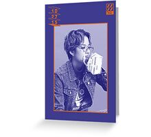 f(x) Amber 4 Walls Greeting Card