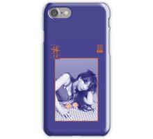 f(x) Luna 4 Walls iPhone Case/Skin
