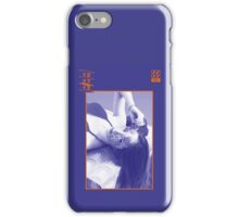 f(x) Krystal 4 Walls iPhone Case/Skin