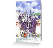 Evangelion #02 Greeting Card