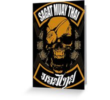 Sagat Muay Thai Fighter  Thailand Martial Art Greeting Card