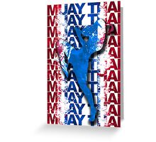Muay Thai Boxing Flag Fighter Thailand Martial Art Greeting Card